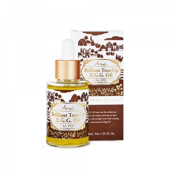 Ariul ulje organskog jajeta lecitin i vitamin E za briljantno toniranje, smanjivanje crvenila, posvetljivanje, uklanjanje mrlja, hidrataciju, obnavljanje, protiv starenja i za zaštitu