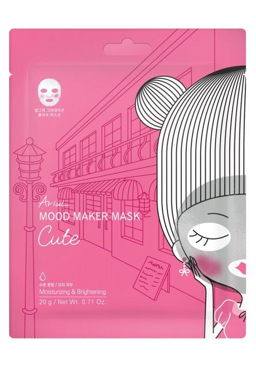 Ariul Cute Maska Mood za ultra hidrataciju, izbeljivanje, sjaj, zaštitnu barijeru, hijaluron, vitamin C  23g