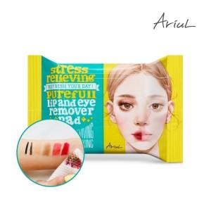 Maramice za čišćenje lica, skidanje stresa i šminke sa usana i očiju 30 komada