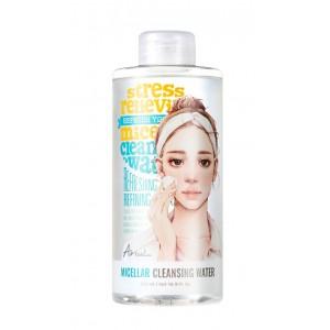 Micelarna voda anti-stres glatko i čisto za skidanje šminke 100ml Ariul