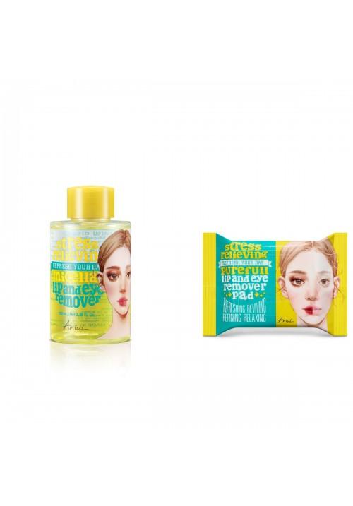 Ariul set za skidanje šminke - maramice  za skidanje šminke i micelarna voda za skidanje šminke
