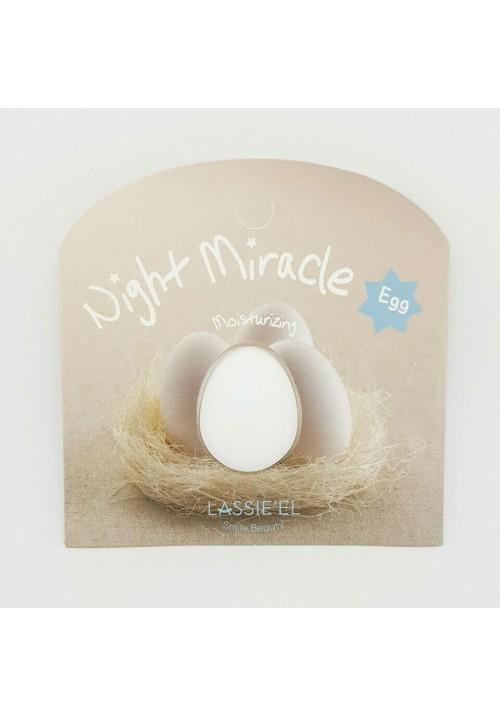 Lassieel Noćna maska jaje zaglađuje i hidrira