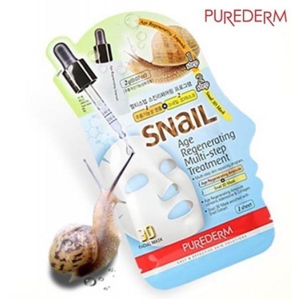 Purederm Anatomska dvodelna 3d maska za regeneraciju kože sa serumom od sluzi puža