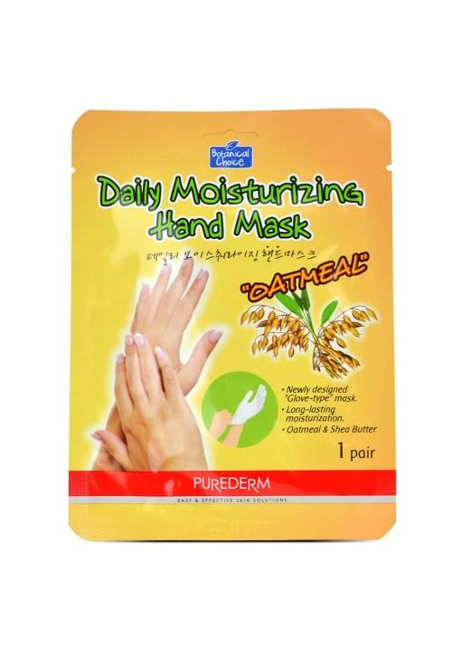 Hidrirajuća maska rukavice za manikir i negu ruku ovas