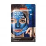 Purederm Svetlucava Galaxy plava maska 10g  sa morskim kolagenom, hijaluronskom kiselinom za čvrstinu kože