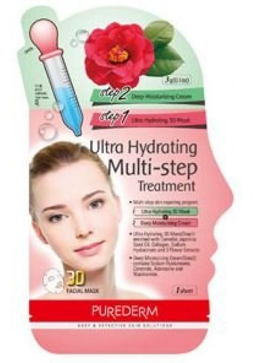 Purederm Ultra hidrirajući višedelni tretman 3D maska