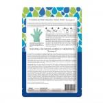 Purederm maska za ruke eukaliptus higijena i hidratacija 1 par 15gx2