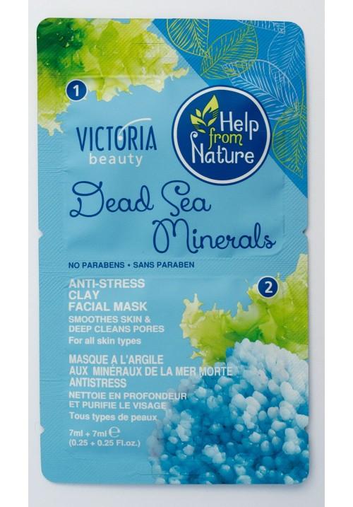 Maska za čišćenje sa mineralnom glinom Mrtvog mora Victoria Beauty
