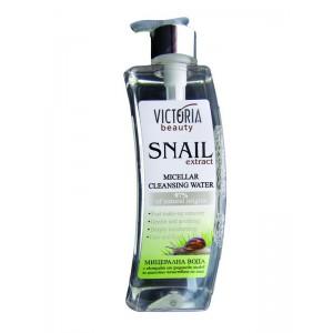 Micelarna voda za čišćenje lica sa ekstraktom puža 97% prirodno poreklo 400ml