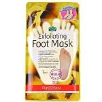 Purederm Piling i maska za stopala sa čarapama