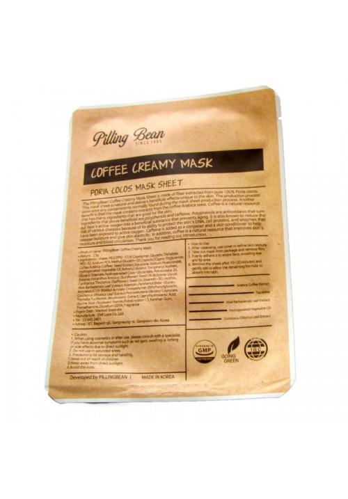 Pilling Bean maska krema kafe poria kokos